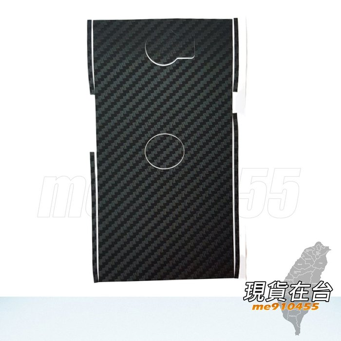 黑莓 Priv 背貼 背面保護貼 BlackBerry PRIV 碳纖紋路