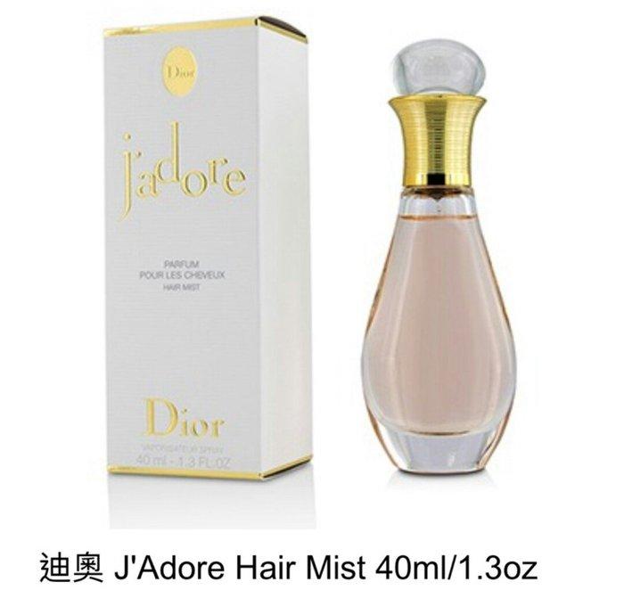 天使熊雜貨小舖~Dior jadore 香氛髮香40ml  無盒 全新現貨