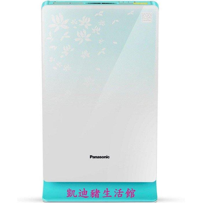 【凱迪豬生活館】Panasonic/松下 空氣淨化器家用 靜音除煙PM2.5 F-PDF35C-NG 爆款升級 時尚外觀 淨化升級KTZ-201031