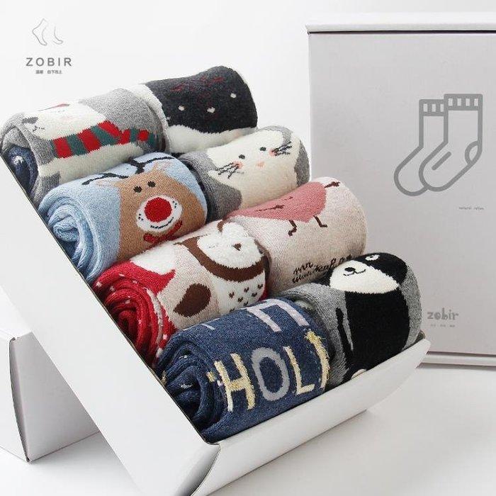 8雙裝可愛厚襪子女冬季加厚加絨 棉襪冬天襪子保暖毛圈襪毛巾襪