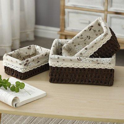 日式簡約 大中小3個1組 紙藤編織籃 桌面收納盒 質感置物箱 鐵框架藤編盒 整理箱 單格盒 客廳臥室桌雜物籃 小物整理盒