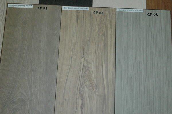 美木家台灣第1大品牌(炭化地板-防蟲-耐腐-不變形-具遠紅外線-)可開原廠證明