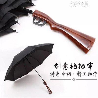 ZIHOPE 個性創意槍傘98K雨傘步槍學生超大直桿雨傘抖音同款雨傘防曬兩用ZI812