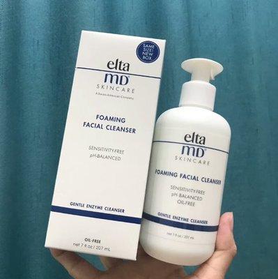 美國潔面類銷量冠軍這款大熱的美國elta md氨基酸洗面乳