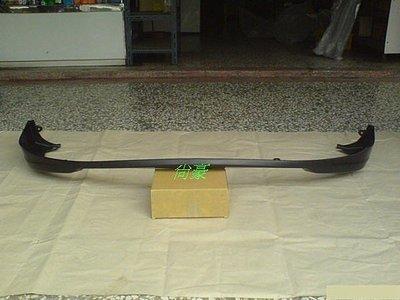 三菱 GRUNDER 07- 特仕車款 原廠全新品 前下巴 另有後下巴 側裙