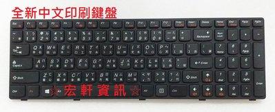 ☆ 宏軒資訊 ☆聯想 Lenovo V570G B575E B590 B570e B580 Z575  中文 鍵盤