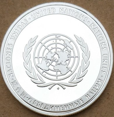 聯合國 SECURITY COUNCIL 和平女神 鍍銀紀念章 參考幣 觀賞幣 仿真幣