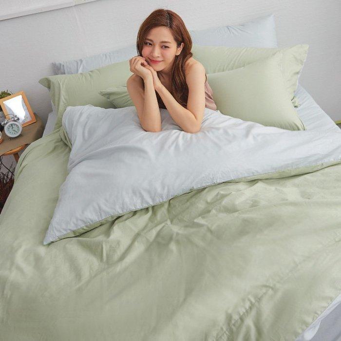 床包兩用被組 / 雙人特大【撞色系列-清新綠】含兩件枕套  100%精梳棉  戀家小舖AAA515