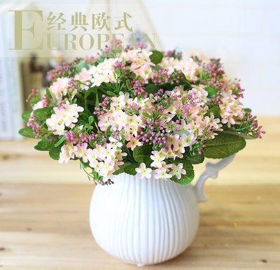歐式仿真花閃閃星 簡約田園小清新假花花藝絹花花卉飾品