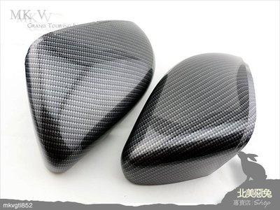 [北美惡兔-福斯 Carbon 水轉印 後視鏡蓋] VW Golf 6 R GTI TDI TSI Touran 更換式