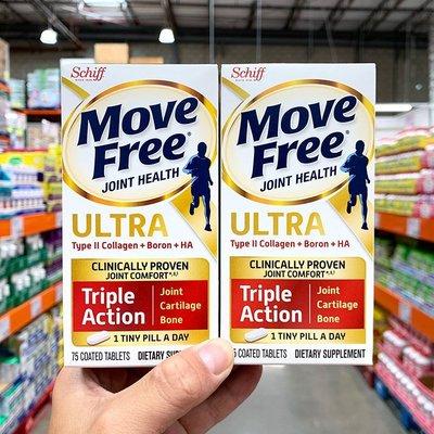 健康生活美國現貨Schiff Move Free骨膠原白瓶3倍膠原蛋白75粒*2瓶
