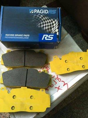 BMW F10 M5 煞車來令片 PAGID Racing PAGID RS29 F10 M5 F13 M6 煞車升級
