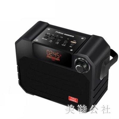 手提音響便攜式小型迷你戶外播放器手提藍牙小音箱低音炮zzy3707TW