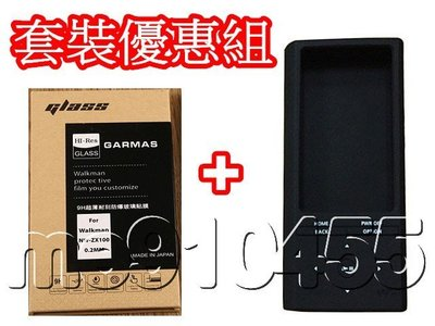 【優惠組】 SONY NW ZX100 矽膠套 + GARMAS 鋼化膜 果凍套 保護貼 保護套 保護膜 白 黑 現貨