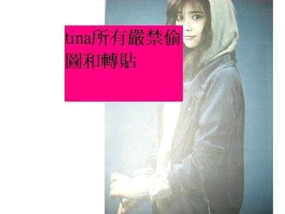 夢想起飛Dream high』IU李知恩李智恩韓國絕版秋冬大本服裝目錄