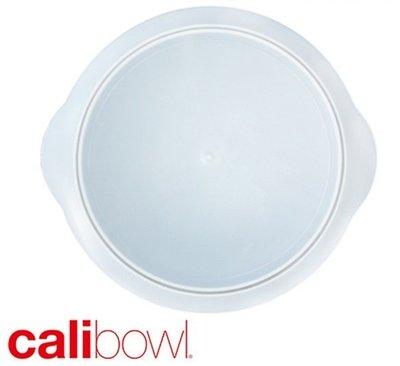 【魔法世界】【美國 CaliBowl】專利防漏防滑幼兒12oz學習碗-上蓋配件【保證原廠公司貨】