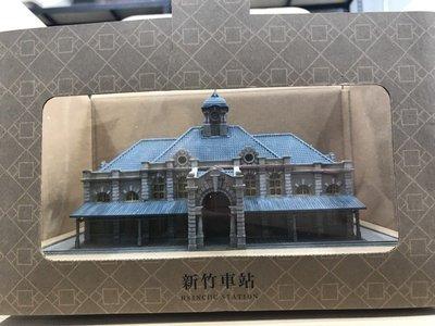 新竹車站N規-著色附燈光版-8折出售