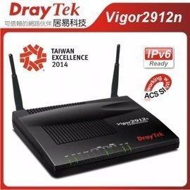 【全新含附發票】居易科技 Vigor2912n 無線防火牆路由器