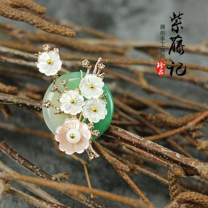 紫藤記中國風胸針手工漢服配件別針絲巾扣禮物