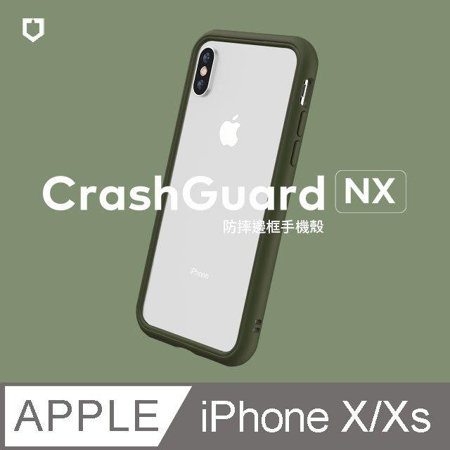 犀牛盾Mod NX 邊框背蓋二用手機殼 for iPhone X/XS 軍綠色