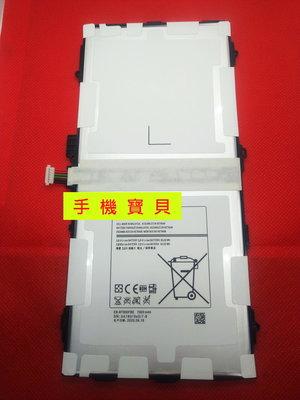 【手機寶貝】三星 Samsung Tab S T800 T801 T805 T805Y 電池 EB-BT800FBE