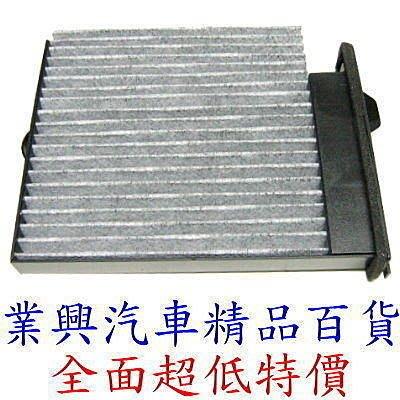 TIIDA(2006~12) 真含碳冷氣空調超高品質空氣芯 (DFVN-042)【業興汽車精品百貨】