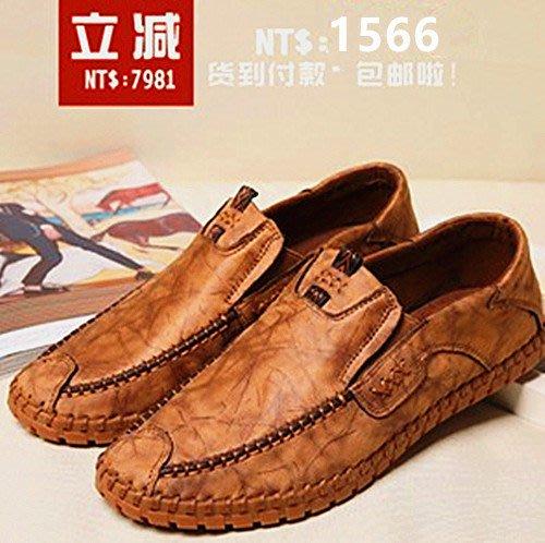 手工縫製防滑透氣休閒鞋