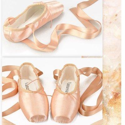 5Cgo 【鴿樓】含稅會員有優惠15952945069 成人兒童舞蹈跳舞鞋練功鞋平頭芭蕾舞鞋硬底緞面足尖鞋+棉足尖套