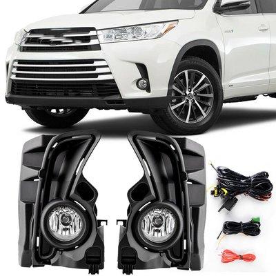 Toyota Highlander 17-2018 霧燈+電線+開關-極限超快感
