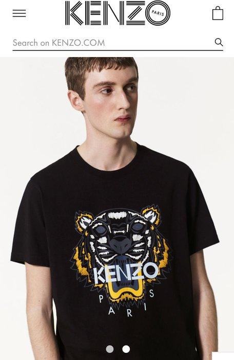 喬瑟芬【Kenzo】清倉特價~2017秋冬 男款 Tiger Print 虎頭 棉質 T-Shirt