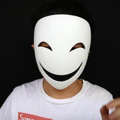 蛭子面具cos萬聖節派對道具化妝舞會演出用品漆黑的子彈影胤小丑海淘吧/海淘吧/最低價DFS0564