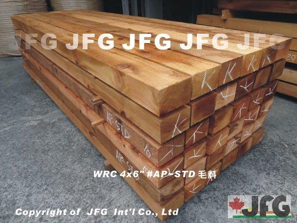 """【JFG 木材】WRC美西側柏毛料】4x6"""" AP~STD 角材 木板 木材加工 北美檜木 台檜 樑柱 古蹟 木工教室"""