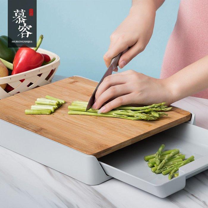 千夢貨鋪-多功能菜板整竹切菜板家用寶寶輔食水果塑料創意案板套裝組合砧板#搟面杖#菜板#長筷子#實木#打蛋器