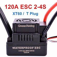 E24 無傳感器 120A 無刷電動調速器 5.8V / 3A 2-4S 汽車 坦克車 Sensorless Waterproof