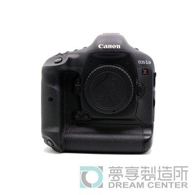 夢享製造所 Canon EOS-1DX 台南 攝影 器材出租 攝影機 單眼 鏡頭出租