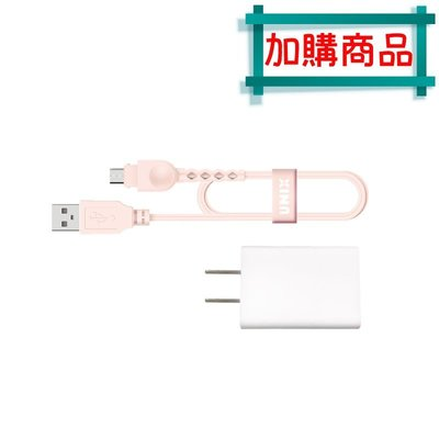 【此為加購商品】UNIX Take_Out專用USB充電線組  L158xW3.5xH2.2cm