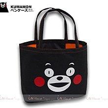 IN House* 日本可愛熊熊帆布單肩包手拎包環保袋購物袋媽媽包 黑-大  (特價)