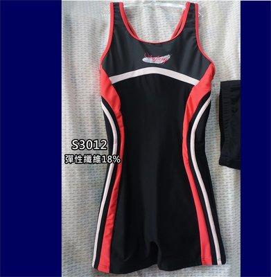 Kini休閒型-SUPAY泳裝S3012-連身四角-黑底流線款[簡約粉紅]萊卡泳衣-[M-EL]-特價890元