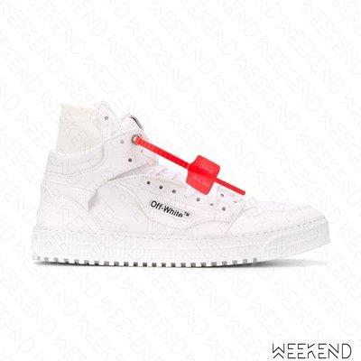 【WEEKEND】 OFF WHITE Off Court 3.0 高筒 皮革 休閒鞋 全白色 20春夏