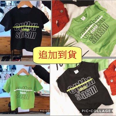 旋轉木馬//台灣現貨【203066】台灣製165 FERVENT個性短袖 5~17號