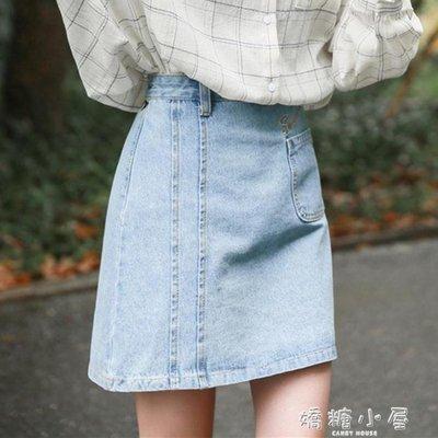 高腰半身裙女學生韓版新款小清新裙子包臀裙A字裙牛仔短裙夏