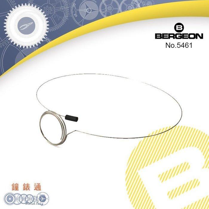 【鐘錶通】B5461《瑞士BERGEON》頭戴鋼圈/眼罩式放大鏡專用├放大工具/鐘錶維修工具/DIY常用工具┤