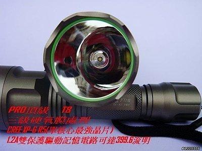 霸道系列 限量三級硬氧CREE XP-G R5晶片+Flaming Fire T8-PRO頂級版5檔記憶手電筒