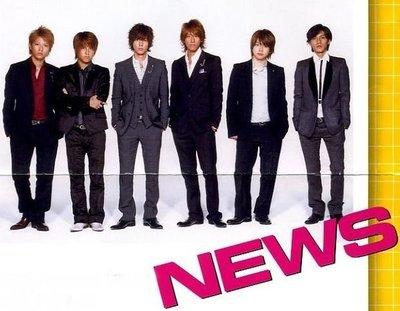 NEWS 2009.4~2010.3 學年曆 *現貨*