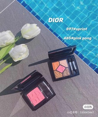 SANLI美膚現貨Dior/迪奧 2121夏季限定五色眼影#897 Sprint  腮紅#485Pink