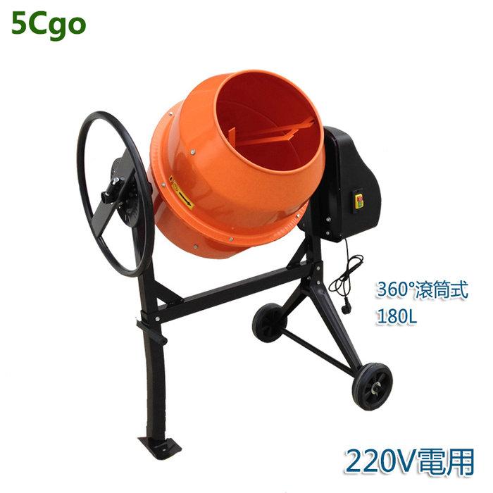 5Cgo【批發】80L120L200L小型電動水泥砂漿混凝土攪拌機飼料肥料攪拌機220V含稅開發票