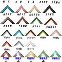 拼圖專賣店-日本進口拼圖 DSG456-722(456片透明拼圖-小熊維尼大集合)
