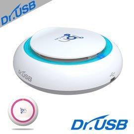 【風雅小舖】【韓國Dr.USB Ionizer Plasma等離子產生器空氣清淨機空氣淨化器】放電技術淨化空氣抗菌除味