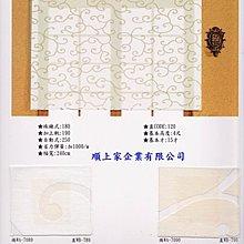[ 上品窗簾 ] 印花直立簾--BP63(類似窗紗)--66元/才含安裝