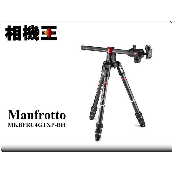 ☆相機王☆Manfrotto Befree GT XPRO〔MKBFRC4GTXP-BH〕碳纖維三腳架套組 (4)